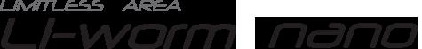 Li-Worm Nano