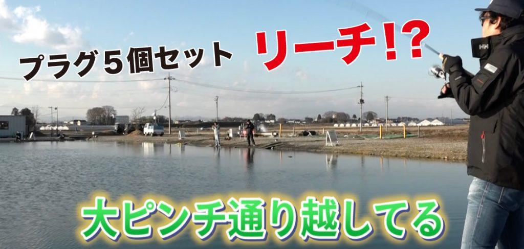 アプリ限定動画第5段!!大還元祭!